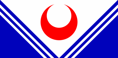 "Flag featured in popular anime series, ""Sailor Moon"". Photo Courtesy of Denelson83 at the English language Wikipedia, Wikimedia Commons"